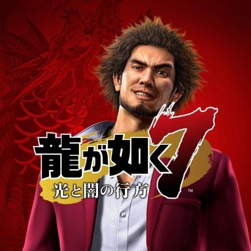 용과 같이 7: 빛과 어둠의 행방, Yakuza: Like a Dragon